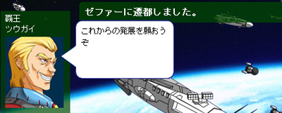 雷神AAR5-020