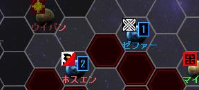 雷神AAR5-090