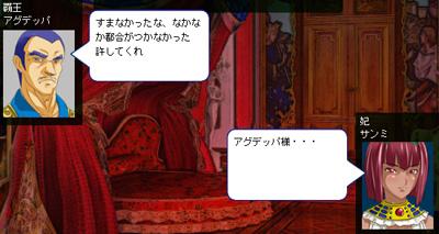 雷神AAR5-080