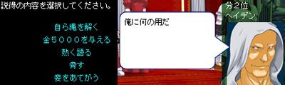 雷神AAR5-230