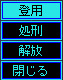 雷神AAR5-220