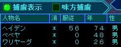雷神AAR5-210