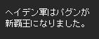 雷神AAR5-200