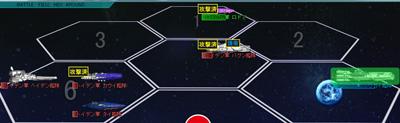 雷神AAR5-270