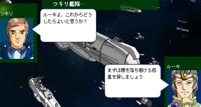 雷神AAR6-050