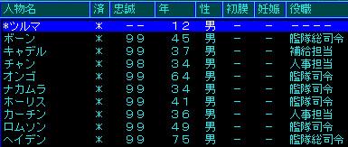 雷神AAR6-030