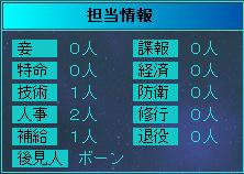 雷神AAR6-020