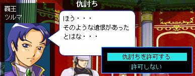 雷神AAR6-100
