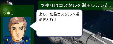 雷神AAR6-060