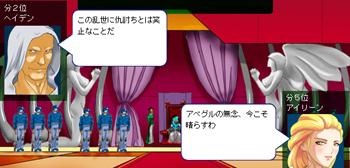 雷神AAR6-170