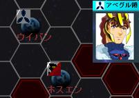 雷神AAR6-150