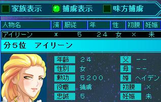 雷神AAR6-140