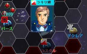 雷神AAR6-130