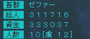 雷神AAR6-240