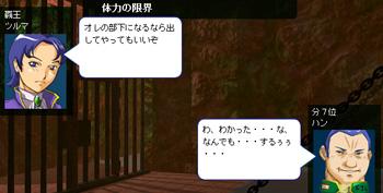 雷神AAR7-050