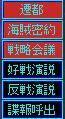 雷神AAR7-010