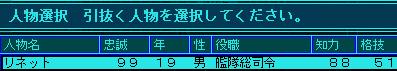 雷神AAR7-110