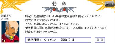 雷神AAR7-100