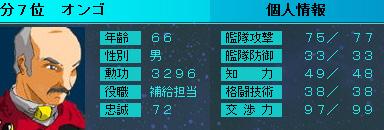 雷神AAR7-090