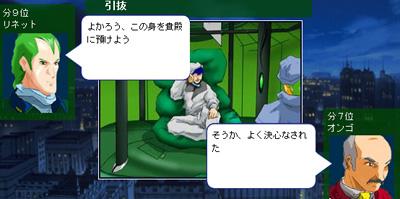 雷神AAR7-080