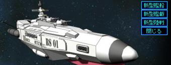 雷神AAR7-130