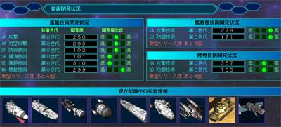 雷神AAR7-120