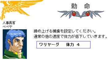 雷神AAR7-170