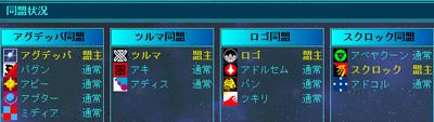 雷神AAR8-040