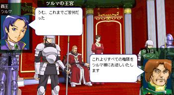 雷神AAR8-010
