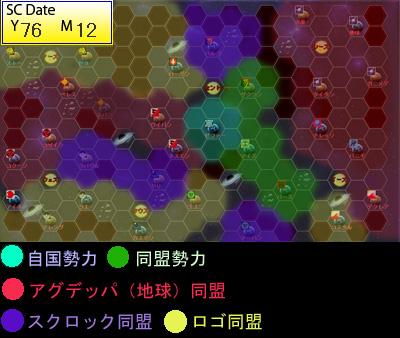 雷神AAR8-000