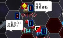 雷神AAR8-090