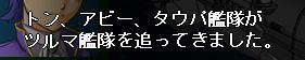 雷神AAR8-140