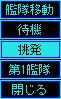 雷神AAR8-130
