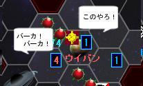 雷神AAR8-120