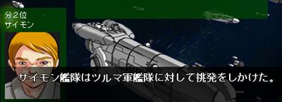 雷神AAR8-110
