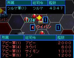 雷神AAR8-210