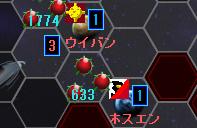 雷神AAR8-190