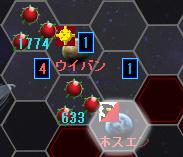 雷神AAR8-180