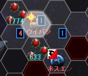 雷神AAR8-170