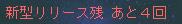 雷神AAR8-230