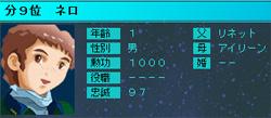 雷神AAR9-010