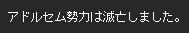 雷神AAR9-170