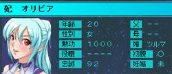 雷神AAR9-160
