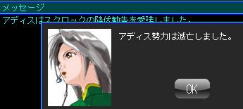 雷神AAR9-180