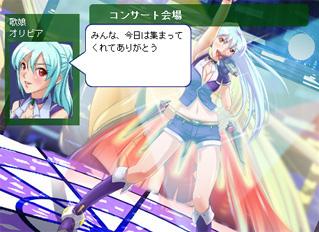 雷神AAR9-040