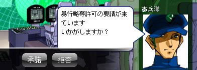 雷神AAR10-010