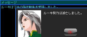雷神AAR10-020