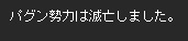 雷神AAR10-030