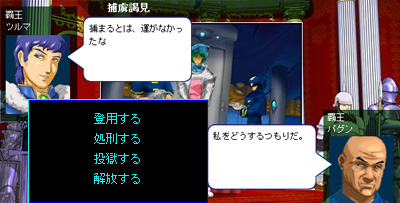 雷神AAR10-040
