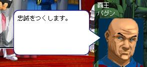 雷神AAR10-050